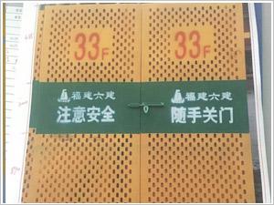 广西电梯防护门冲孔网