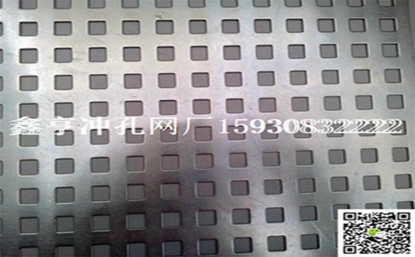 冲孔网23.jpg