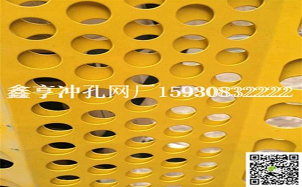圆孔网2.jpg