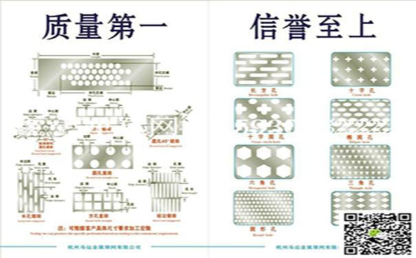 冲孔网32.jpg